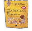 HORI ホリとうきびチョコとうきびチョコorハイミルクチョコ10本入り