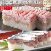 寿司のイメージ