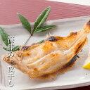 【スーパーSALE11%OFF】[笹鰈の一夜干し:一尾売り]ご自宅で焼き上げる商品です [生鯖寿司お取り寄せの萩]プレゼントに!