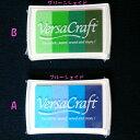 スタンプインク はんこ バーサクラフトLグラデーション 19943 Versa Craft 顔料系 水性 布用 はんこ インク グリーン ブルー こどものかお KODOMO NO KAO (メール便可 )