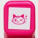【在庫限り 】スケジュール浸透印スタンプ はんこ 0556-601 猫 ねこ ネコ ウインク ぱちっ ☆ ピンク 桃色 こどものかお KODOMO NO KAO (メール便可 )