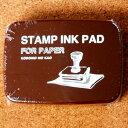 スタンプインクパッド・フォーペーパー ブラウン 茶色 インク 油性顔料系インク 速乾性 4120-002 スタンプ はんこ こどものかお KODOMO NO K...