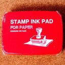 スタンプインクパッド・フォーペーパー レッド 赤色 インク 油性顔料系インク 速乾性 4120-003 スタンプ はんこ こどものかお KODOMO NO KA...