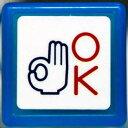 【在庫限り!】ミニスタンプ浸透印 はんこ C:0542-143 手 OK オッケー  ブルー 青 こどものかお KODOMO NO KAO (メール便可!!)