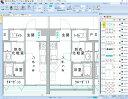 DRA-CAD18バージョンアップ(DRA CAD15以前から)