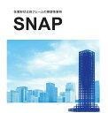 SNAP Ver8(任意形状立体フレームの弾塑性解析)Ver6以前からバージョンアップ