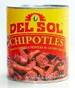 チレチポートレ 缶入り 794g (Del Sol)