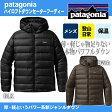 《送料無料》Patagonia Men's Hi-Loft Down Sweater Hoodyパタゴニア【メンズ】ハイロフトダウンセーターフーディー厚手ダウンジャケット/フード付き