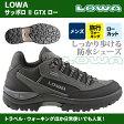 《送料無料》登山靴 LOWA ローバーウォーキングシューズ/ローカット靴/トラベル/防水モデル/ゴアテックス使用SAPPORO 2 GTX LO サッポロ 2 GTX ロー 【メンズ】