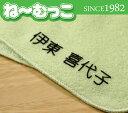 フロッキーネーム ラージ15枚入 【日本製】 アイロンで簡単お名前書き