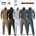 1501&1502 長袖ジャケット+カーゴパンツセット BURTLE バートル 作業服 上下セット ...