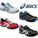 32L ウィンジョブ(紐仕様) ASICS(FIS32Lアシックス・asics)安全靴・安全スニーカー 22.5cm〜30.0cm