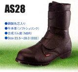 AS28长度系带皮鞋奶牛(魔法型)AIZEX(Aizekkusu)安全鞋23.5至28.0[AS28 牛本革長編上げ(マジックタイプ) AIZEX(アイゼックス)安全靴 23.5〜28.0]