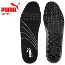 ショッピング安全靴 evercushionPRO インソール PUMA(プーマ/エバークッションプロ)安全靴・安全スニーカー用インソール 25.0cm〜28.0cm
