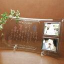 ガラスカーブタイプ (スタンドタイプ) <NAME IN POEM(ネームインポエム 名前詩)> ブライダル ウェディング 披露宴 結婚式 両親へのプレゼント用...