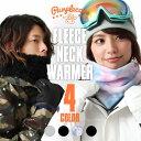purplecow/パープルカウ メンズ&レディース フリース ネックウォーマー PCA-1704 ネックゲーター ネックゲイター スノーボード スキー 防寒 男性用 女性用