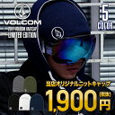 VOLCOM/ボルコム メンズ&レディース シングル ニット帽 D58316JC ブランドロゴ ニットキャップ ウォッチキャップ ビーニー キャップ スノーボー...