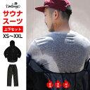 namelessage/ネームレスエイジ メンズ&レディース サウナスーツ NAMS-3900 男性用 女性用
