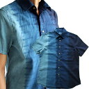 【送料無料】 琉球藍染め かりゆしシャツカラー たて/段染 クールビズ かりゆしウェア かりゆしウエア アロハシャツ