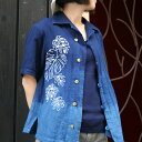 <受注生産:5〜6日後の発送>琉球藍染二重ガーゼコットン半袖開襟シャツ【グラデーション】