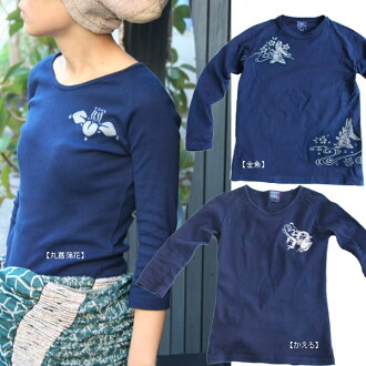[MTO: after 5-6 days shipping: Ryukyu Indigo dyeing PITA Raglan three-quarter sleeves T shirt
