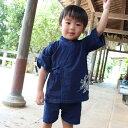 Kids_jinbei20