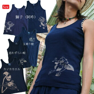 [MTO: after 5-6 days shipping: Ryukyu Indigo dyed tank top