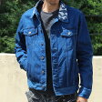 <在庫有り>琉球藍染デニムジャケット