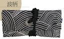 ファスナー付き琉球道中財布【ちりめん/波柄】(紐の色:黒)(カードも入る現代仕様)寛永通宝の古銭付き