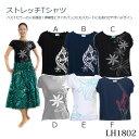 【2018春夏新商品Lahaina】ストレッチTシャツ 全6色ハ