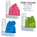 うるおいAnimal -ちいさな森- 自然気化式ECO加湿器 積水樹脂 ウサギ ピンク エルク グリーン オオカミ ブルー 3種類