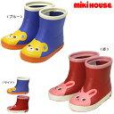 ★ポイント3倍★【送料無料】MIKIHOUSE(ミキハウス)の靴♪『つま先ににプッチー&うさこ☆レインブーツ(長靴)』♪