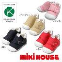 MIKIHOUSE(ミキハウス)♪『キッズデザイン賞受賞♪ミキハウス☆ファーストベビーシューズ』♪ 歩行サポートファーストシューズ11.5cm/12cm/12.5cm/13cm/13.5cm/《出産祝い・プレゼントに!》日本製靴