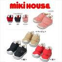 MIKIHOUSE(ミキハウス)♪『 セカンドシューズ』♪ 《出産祝い・プレゼントに!》セカンドベビーシューズ靴