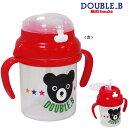 DOUBLE B(ダブルB) mikihouse(ミキハウス)♪『ブラックベア★ストローマグ』♪ 日本製