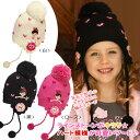 【送料無料】MIKIHOUSE(ミキハウス)♪『リーナちゃん♪ボン天付きフード(帽子)』♪お花ラインストーンハートボンボン付きニット帽