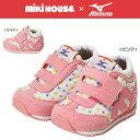 【送料無料】MIKIHOUSE(ミキハウス)♪『ミキハウス&ミズノ★コラボレーション ドット セカンドベビーシューズ』♪ ピンク×マルチカラーの水玉がかわいいセカンドシューズ靴《出産祝い・プレゼントに!》