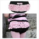 (送料無料)Ruffle Butts(ラッフルバッツ)黒×ピンクフリフリコットンブルマフリルがいっぱいでかわいいおしりに♪