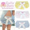 (送料無料)Ruffle Butts(ラッフルバッツ)リボンつきストライプ・ギンガムチェック フリフリコットンブルマフリルがいっぱいかわいいお..
