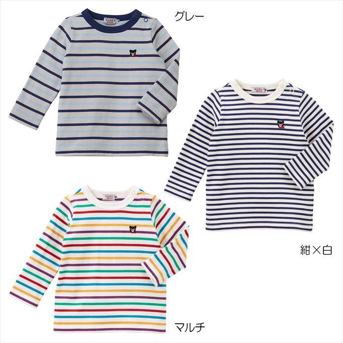 (メール便可)ミキハウスダブルBボーダー長袖Tシャツ(70cm-150cm)(MD63-5212-6