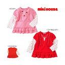セール30%OFF (メール便可)MIKIHOUSE(ミキハウス)うさこ重ね着風長袖Tシャツ (80cm) (日本製) (13-5608-676) (在庫限り) SALE