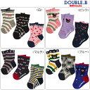(メール便可)【ミキハウス】【ダブルB】ダブルBソックスパック3足セット(11cm-21cm) MIKIHOUSE (64-9612-785) 子供用靴下