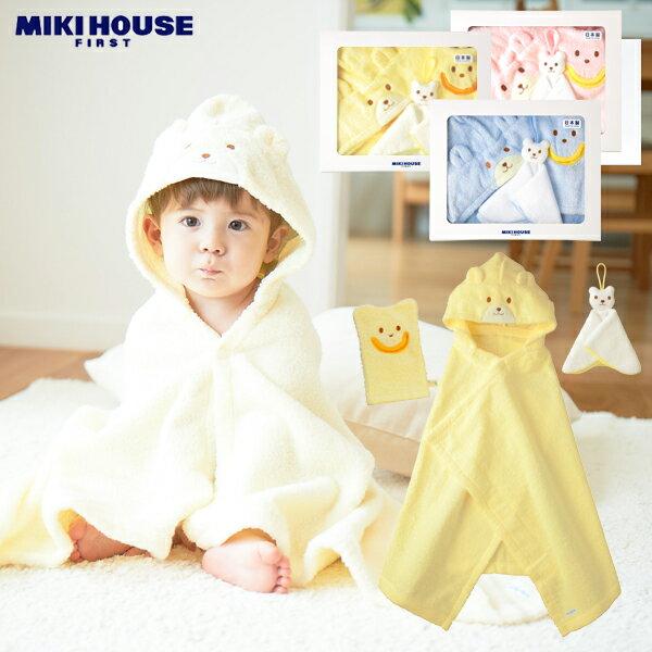 【ミキハウス(ベビー)】出産祝い ギフトセット ...の商品画像