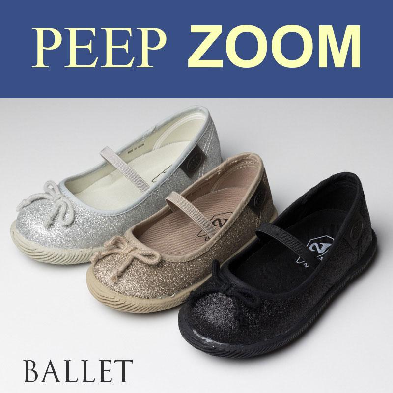 【PEEP ZOOM】 ラメ リボンバレエシューズ [黒(ブラック) ゴールド シルバー] (12.5cm 13cm 13.5cm 14cm 14.5cm)[ズームの子供靴]