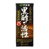 伊藤園 黒酢で活性 200ml紙パック 24本入 1ケース