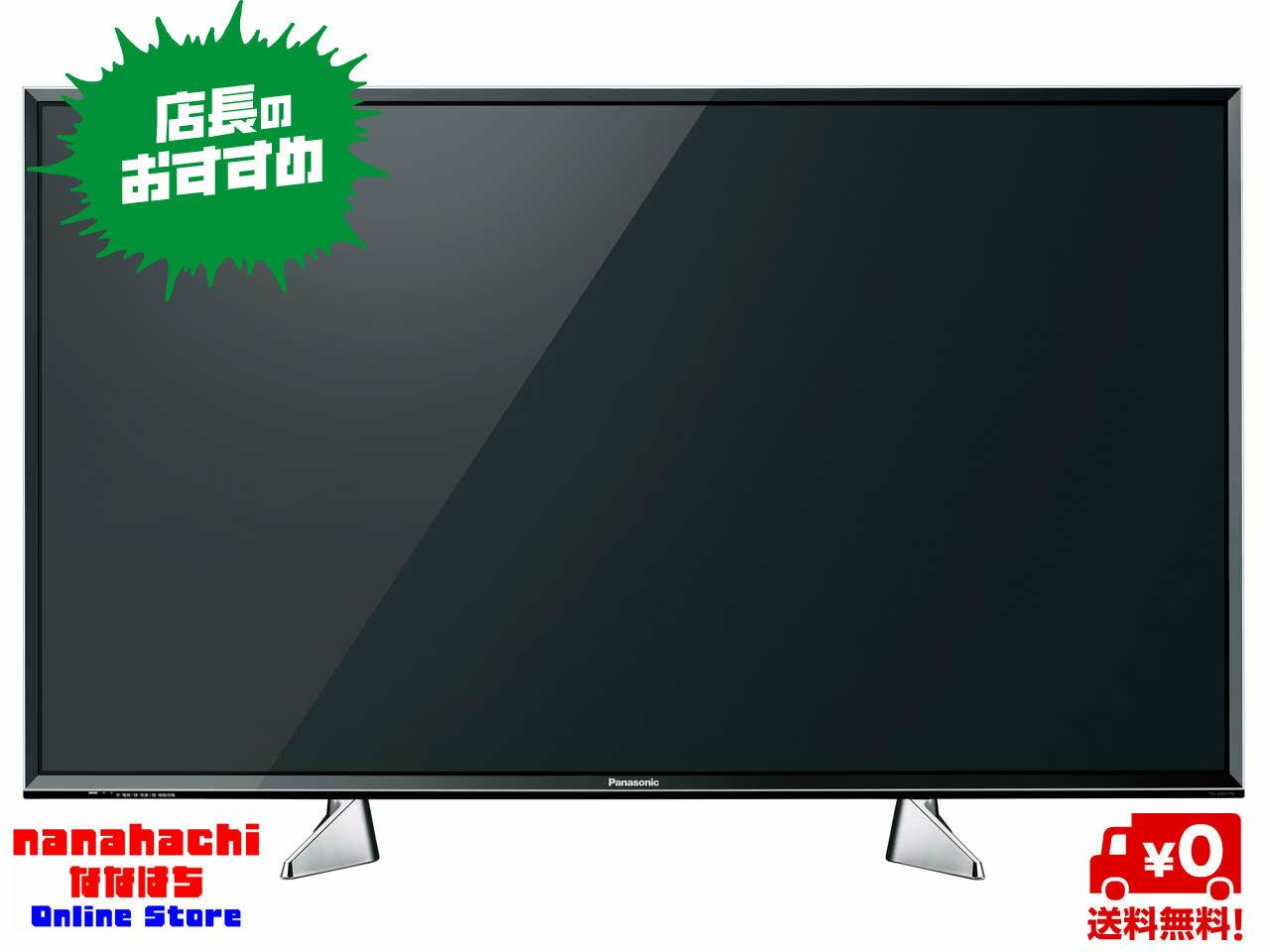 Panasonic VIERA TH-43EX750 [43インチ]4Kビエラ EX750シリーズ 4K HDR & 各種VOD対応4Kビエラ スタンダードモデル【送料無料・一部地域を除く】