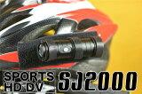 ������̵����1200����� ���ݡ��ĥ���� ����170�٥�� FULL HD 1080P�б� H.264 �Х�������ž���ѥɥ饤�֥쥳��������DFS-SJ2000