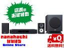 【送料無料】ONKYO BASE-V60-B 2.1chシネマパッケージ■テレビもBDも音楽もこれ1