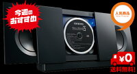 【送料無料】ONKYOオンキョーiPod/iPhone/iPad&Bluetooth対応CDシステムCBX-200