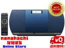 KENWOOD ケンウッド CR-D3-Lブルー CD/Bluetooth/USBパーソナルオーディ